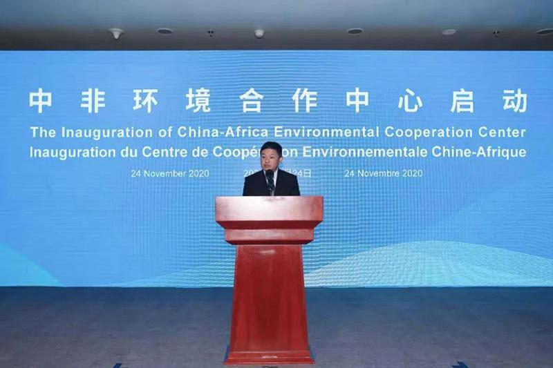 中非环境合作中心启动活动在京举行
