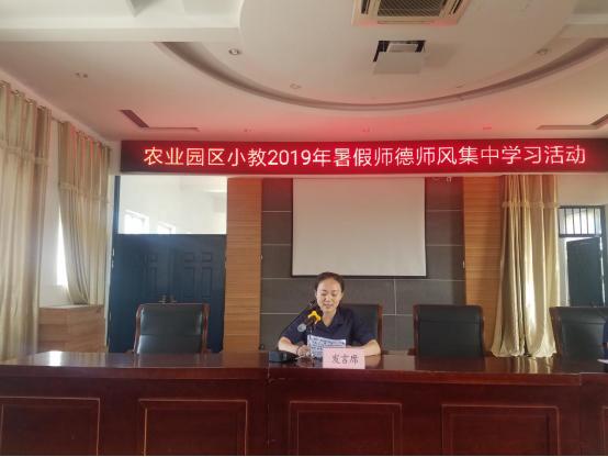 滨海县农业园区中心