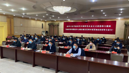 中牟县组织收听收看郑州市2020年环境污...