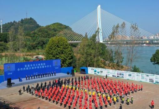 """湖北宜昌""""牵手""""三峡集团开建长江大保护生态治理项目"""