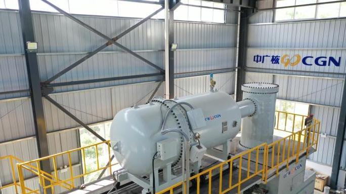中国首个电子束辐照处理医疗污水示范项目投产 日处理量达400吨